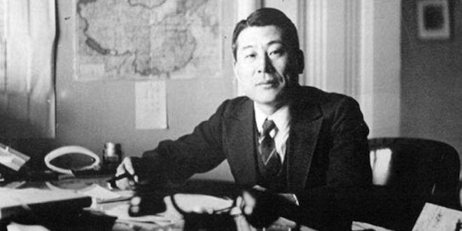 Об одном японском дипломате