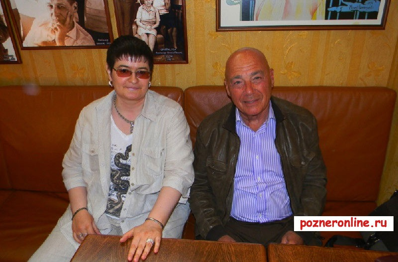 Тамара Дейкина и Владимир Познер