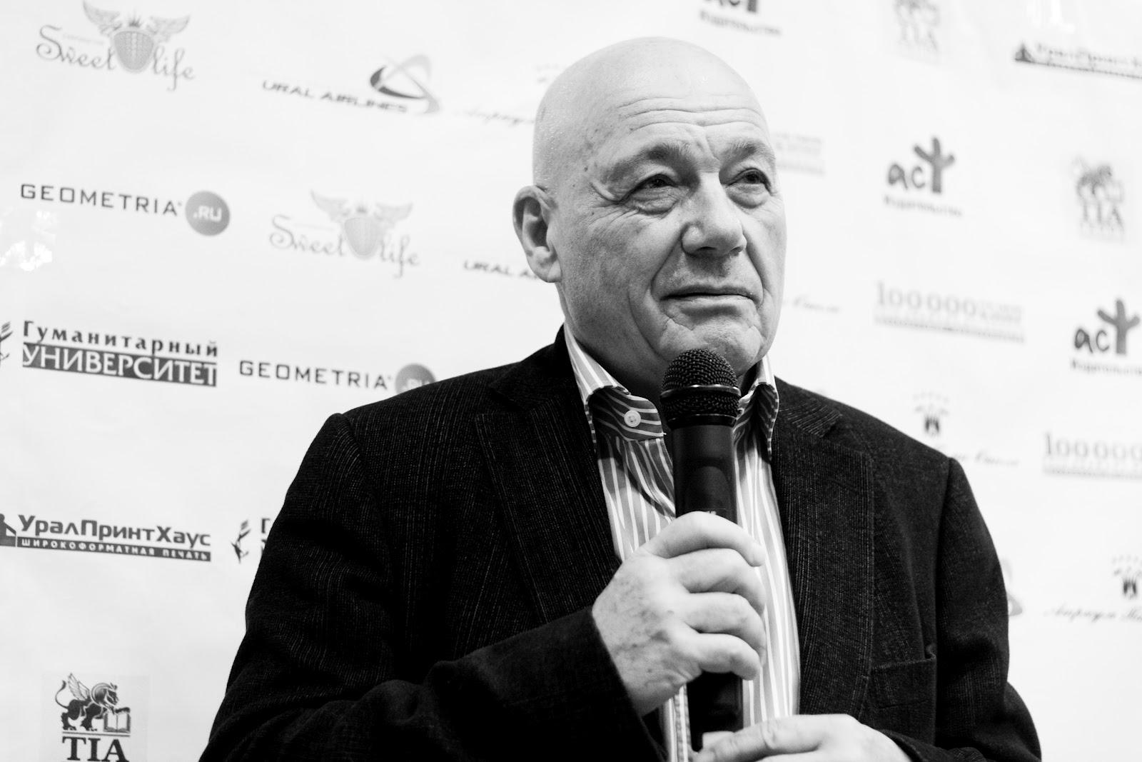 Владимир Познер в Екатеринбурге