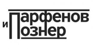 """""""Парфенов и Познер"""" (выпуск от 8 апреля)"""