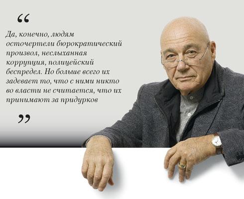Pozner_Volter1