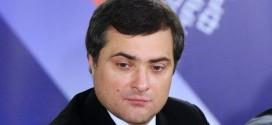 О Владиславе Суркове, движении «Наши» и академике Андрее Сахарове