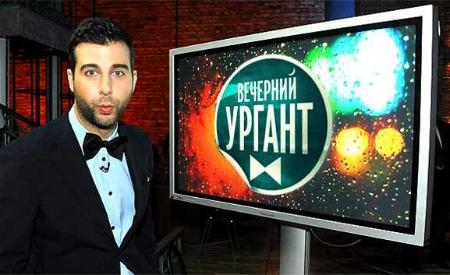"""Иван Ургант: """"Владимир Владимирович, вы омерзительно прекрасно выглядите!"""""""
