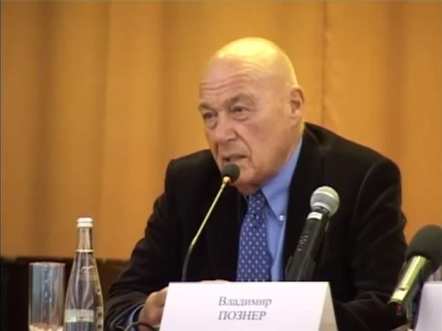 Лекция Владимира Познера в ВГУ (ВИДЕО)