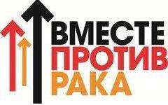 Владимир Познер: «И медицина не бесполезна, и рак – не наказание»