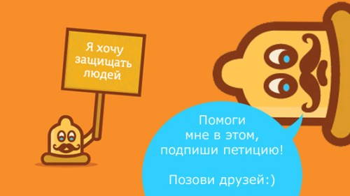Открытое письмо телеведущего Владимира Познера к министру здравоохранения Скворцовой Веронике Игоревне