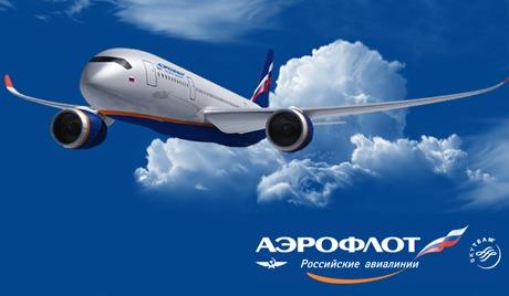 Аэрофлот обучение бесплатное обучение перманентный макияж украина
