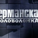 ger_golov_logo
