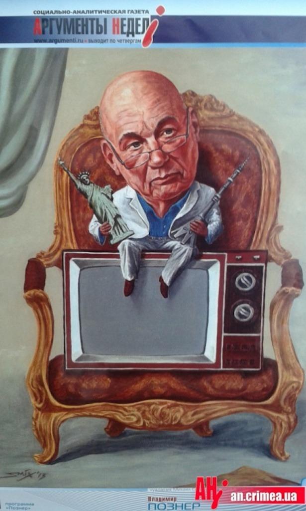 Издательский дом «Аргументов недели» и творческое объединение «Дети абсурда» выпустили календарь на 2014 год с карикатурами известных политиков, журналистов и общественных деятелей. Среди них и Познер. Тележурналист отметил, что данная карикатура «сделана остроумно и талантливо». «Я бы, правда, сделал чуть по-другому: вместо Останкинской башни я бы нарисовал Эйфелеву башню, а Останкинскую нарисовал бы вместо телевизора, на котором сижу», – отметил он.