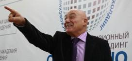 Владимир Познер приглашает на мастер-класс