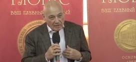 Владимир Познер в Библио-Глобусе (11.04.2014)