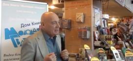Владимир Познер в Молодой гвардии (09.04.2014)