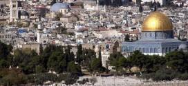 Путешествие по Израилю