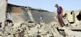 События в Ираке