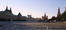 Политическая мощь России и капитал в глобальной политике