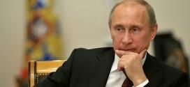Президент и стратегия развития России