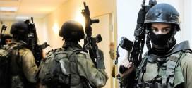 Борьба с терроризмом