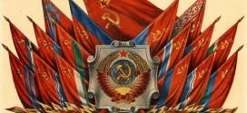 Отношение к России бывших союзных республик