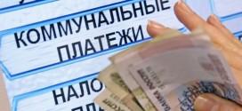 ЖКХ: поможет ли фонд содействия реформе?