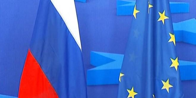 Россия - это Европа?