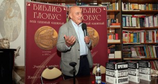 Владимир Познер в «Библио-Глобусе» 26.03.15 (видео)