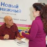 """Презентация книги """"Противостояние"""" (фото)"""