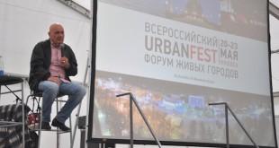 Владимир Познер пообщался с ижевчанами