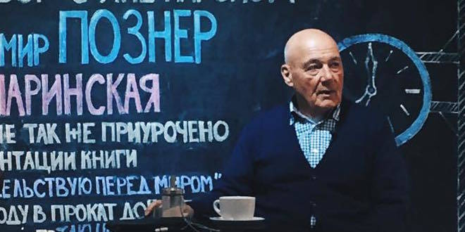 """Владимир Познер в """"Республике"""" (видео)"""