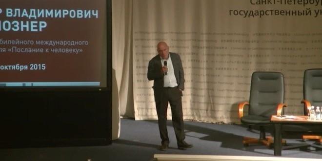 Встреча Владимира Познера со студентами СПбГУ (видео)