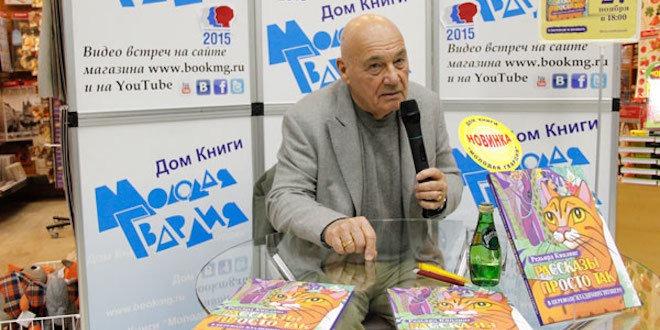 Владимир Познер в книжном «Молодая гвардия» (видео)