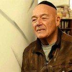 Еврейское счастье. 8-я серия «Что есть еврей»