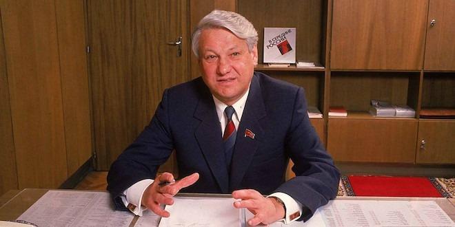О Борисе Николаевиче Ельцине