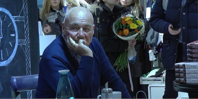 pozner_resp_karsk
