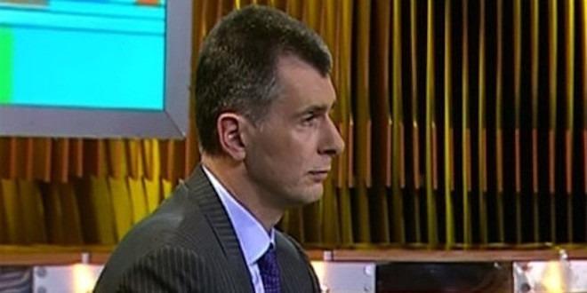 """Михаил Прохоров в программе """"Познер"""""""