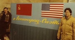 Телемост: Ленинград — Сиэтл. Год спустя... (1987 г.)