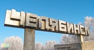 """""""Время жить!"""" - Челябинск (22.05.07)"""