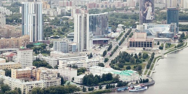 """""""Время жить!"""" - Екатеринбург (20.01.10)"""