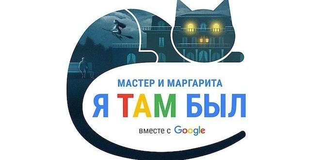 """Владимир Познер на онлайн-чтениях """"Мастер и Маргарита. Я там был"""""""