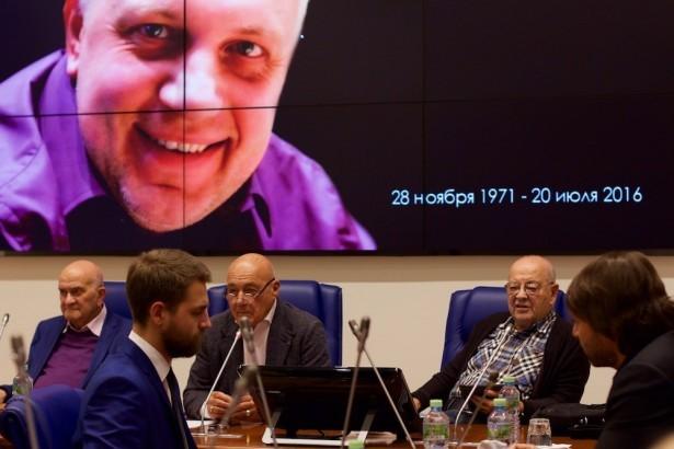Вечер памяти журналиста Павла Шеремета
