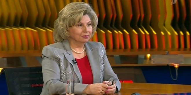 12 декабря 2016 года в программе «Познер» - Татьяна Москалькова