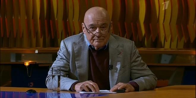 Владимир Познер о главном в журналистике и патриотизме в ней