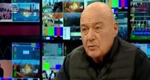 Владимир Познер подверг критике действия грузин в отношении абхазов и осетин