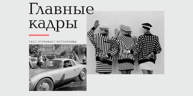 """Владимир Познер на выставке """"Главные кадры"""""""
