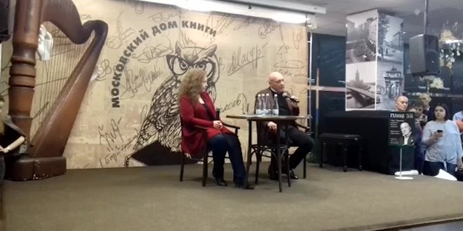 Владимир Познер в Московском Доме книги 31.01.18 (видео)