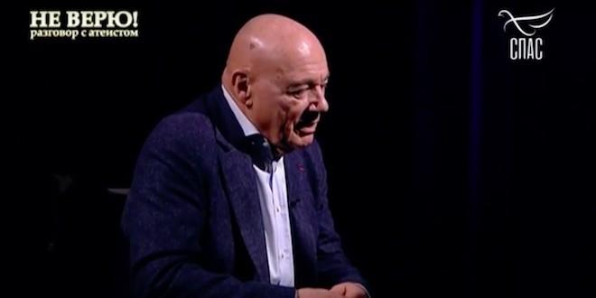 Владимир Познер в программе «Не верю!» (часть вторая)