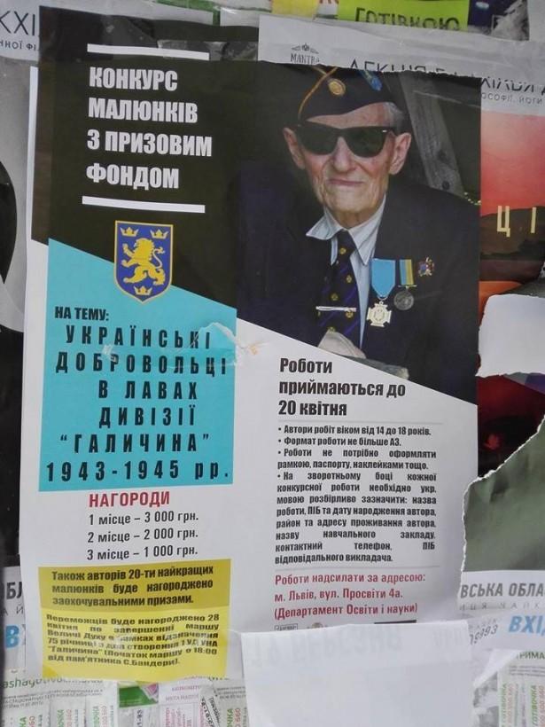 Владимир Познер о конкурсе рисунков об СС во Львове