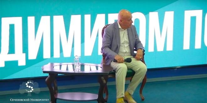 Владимир Познер в Сеченовском университете (видео)