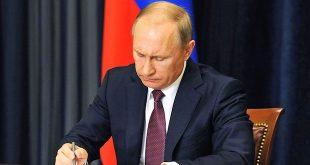 Владимир Познер об указе президента РФ «О национальных целях и стратегических задачах...»