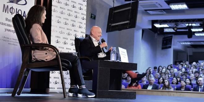 Встреча Владимира Познера со студентами в МФЮА (видео)