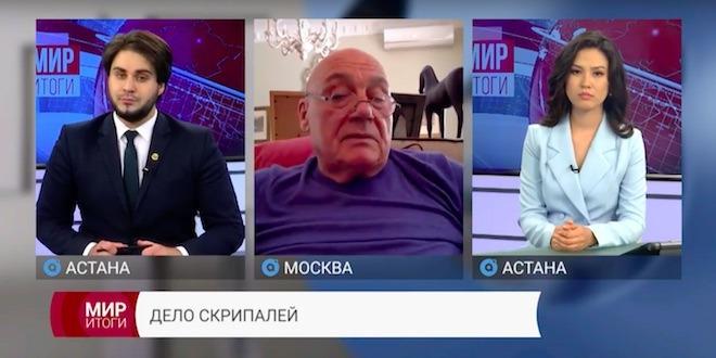 Владимир Познер о России и Великобритании, деле Скрипалей, Путине и Трампе